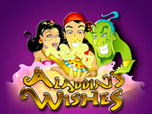Играйте онлайн с бонусами в Aladdins Wishes